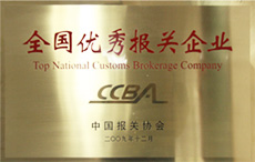 Top National Customs Brokerage Company