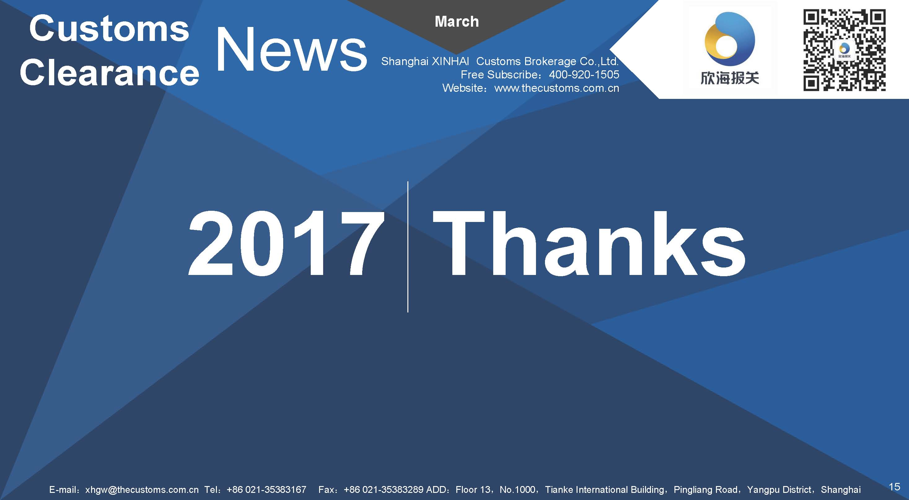 Xinai Customs Policy Newsletter Vol March 2017_页面_15